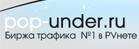 Web-IP.ru - Система Активной Рекламы